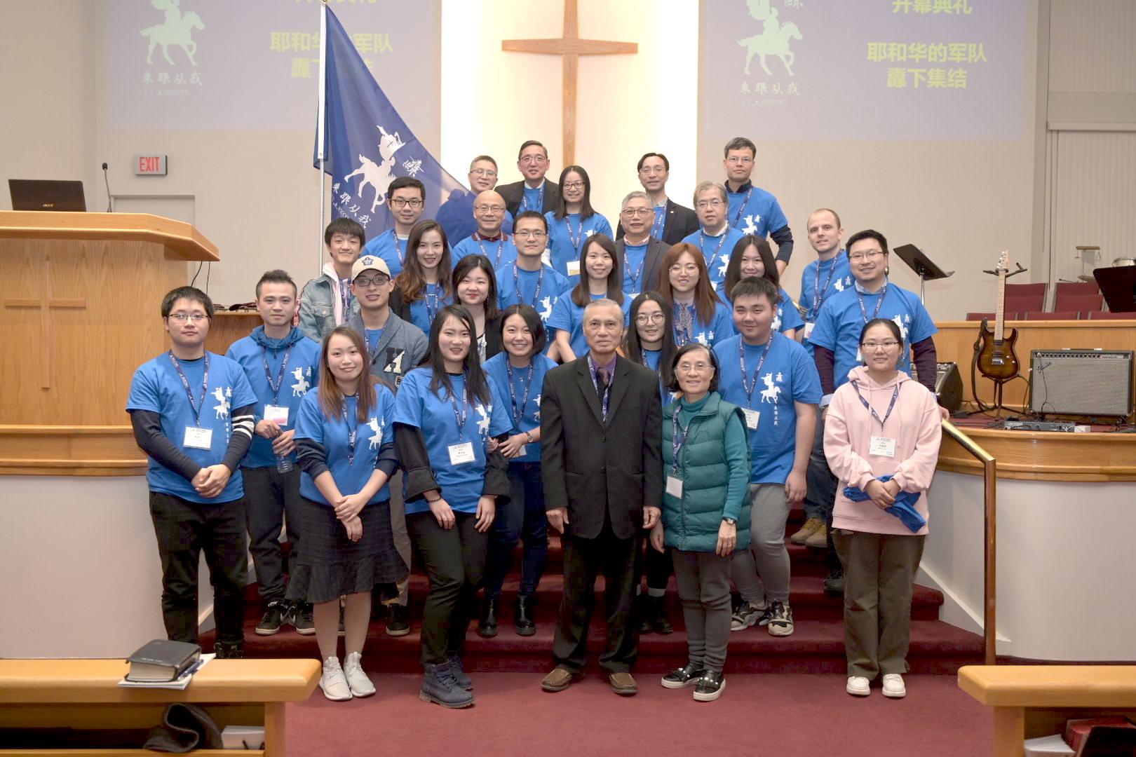 首屆加東華人青年基督徒冬令會 (國語),由蘇穎智牧師主領